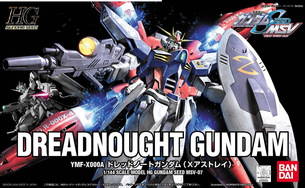 File:HG Dreadnought Gundam Cover.png