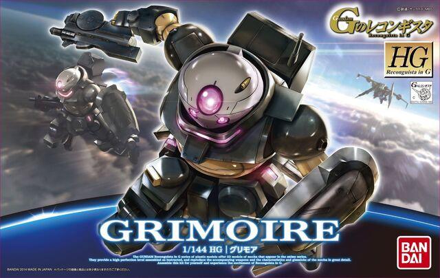 File:High grade reco grimoire boxart.jpg