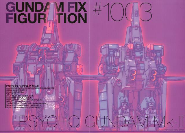 File:MRX-010 Psyco Gundam Mk-II.jpeg