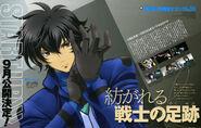 Minitokyo.Mobile.Suit.Gundam.00.Scans 442086