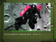 Ms-06r-2 test