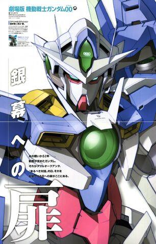File:00Q Design 02.jpg