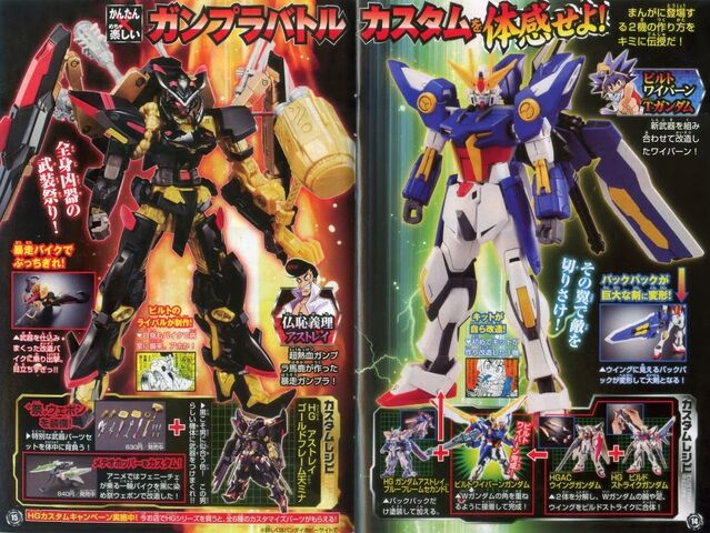 File:Bucchigiri Astray Built Wyvern T Gundam.jpg