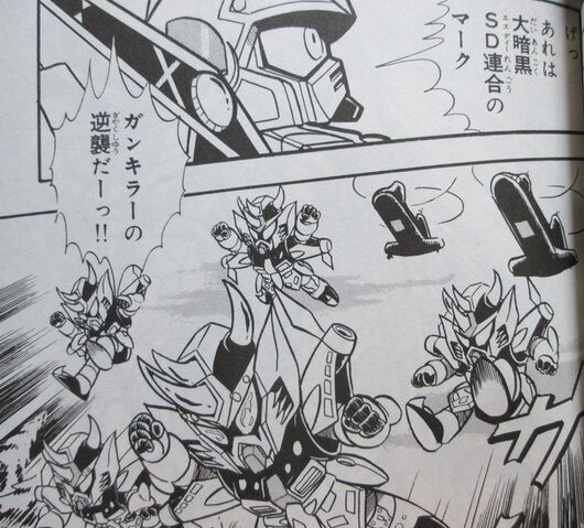 File:Gundam Boy 10.jpg