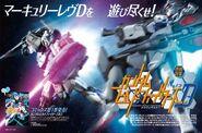 Gundam Build Fighters Document 07