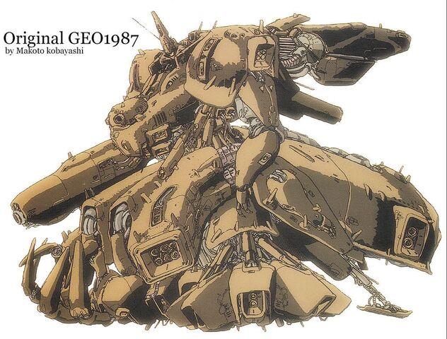 File:Original GEO.jpg