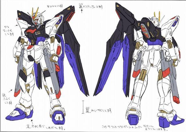 File:Strike-mg-concept.jpg