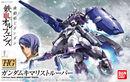 HG 1 1-144 Gundam Kimaris Trooper