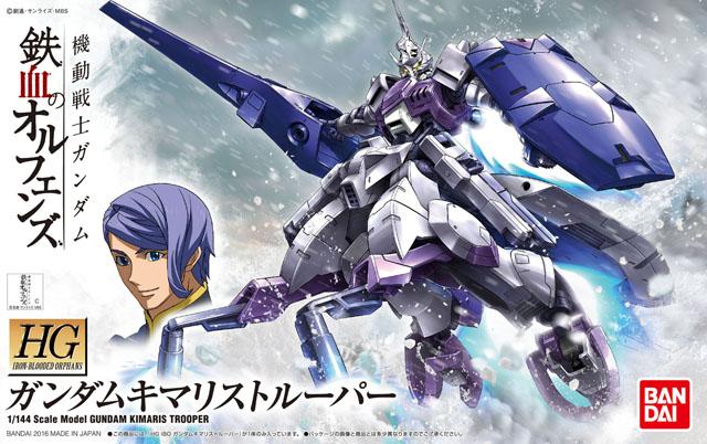 File:HG 1 1-144 Gundam Kimaris Trooper.jpg