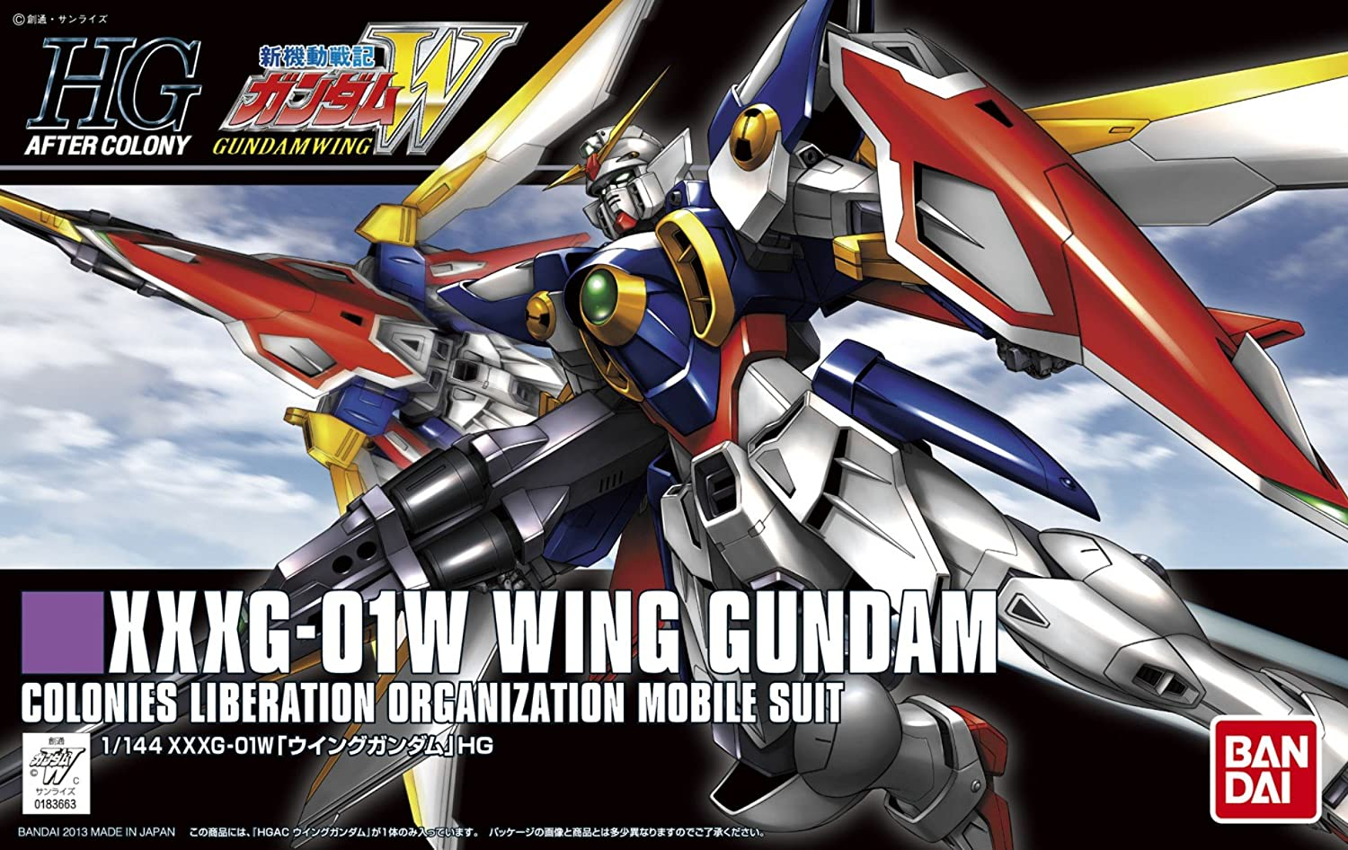File:130px-HGUC-Gundam-Wing-Box Art.jpg