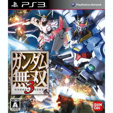 File:Gundam Musou 3 - Box Art Image.jpg