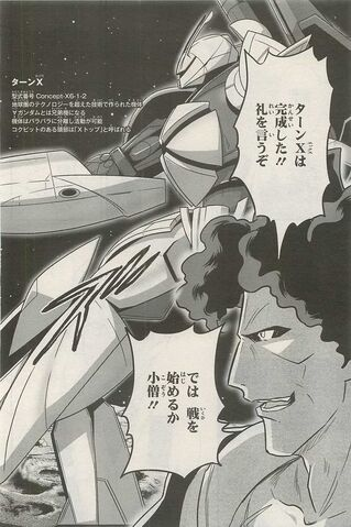 File:CONCEPT-X 6-1-2 Turn X Gundam Exa.jpg