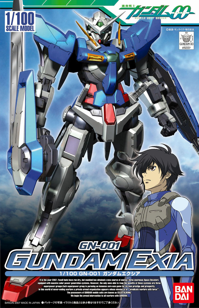 File:1-100-Gundam-Exia.jpeg