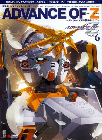 File:Advance-of-zeta-cover.jpg