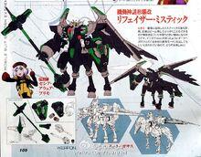 Extreme Gundam Mystic Rephaser EXA VS