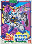 BB Senshi 096