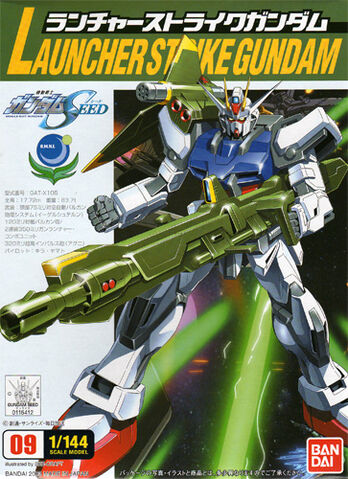 File:Ng launcher strike gundam.jpg