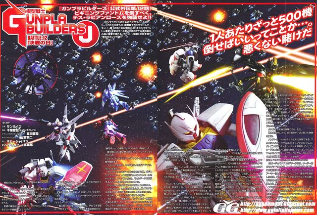 File:Model Suit Gunpla Builders Beginning J - Battle 12.jpg