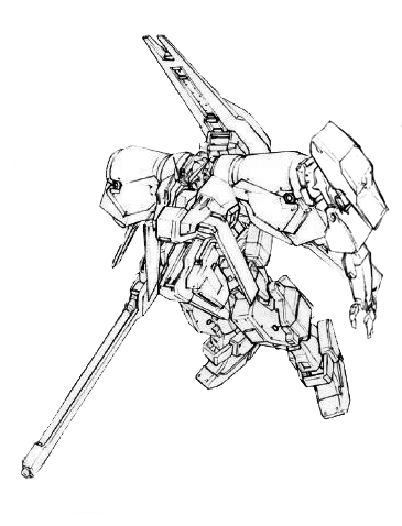 File:Icarus 01.jpeg