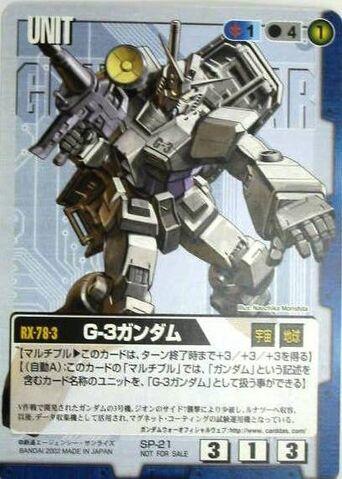 File:RX-78-3 Gundam card.JPG