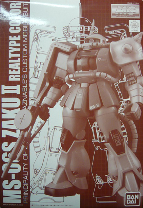 File:MG Zaku II Commander Type (Char Aznable Custom) Ver. 2.0 Real Type Color.jpg