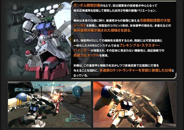 File:Ms-gp02-missiles.jpg