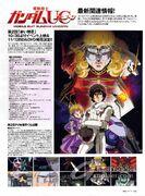 Gundam-unicover-ova-1