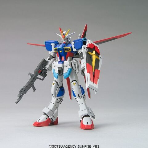 File:HG-Force-Impulse-Gundam.jpg