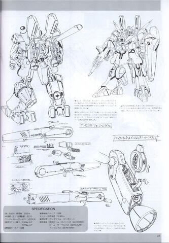 File:ORX-013 2.jpeg