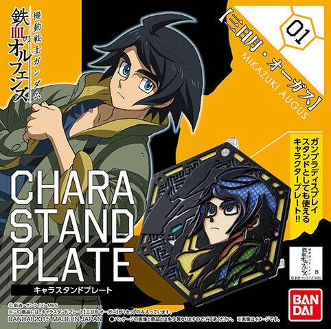 File:CharaStandPlate-MikazukiAugus.jpg
