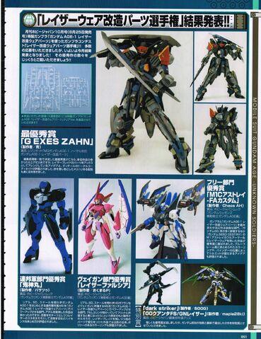 File:Gundam AGE-1 Razor Parts Customization Competition.jpeg
