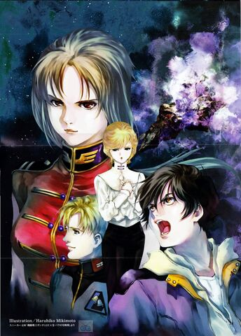 File:Gundam UC Episode 3 'The Ghost of Laplace' Posters.jpg