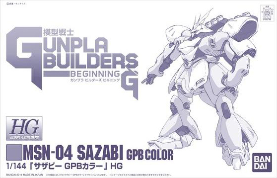 File:HG Sazabi GPB Color.jpg
