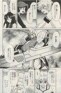 Ν Gundam Brave +