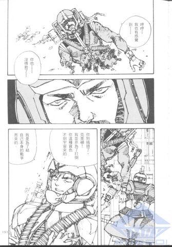 File:Gundam Piolt Series Of Biographies 151.jpg