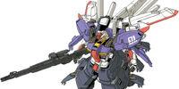 MSA-0011(Bst) S Gundam Booster Unit Type