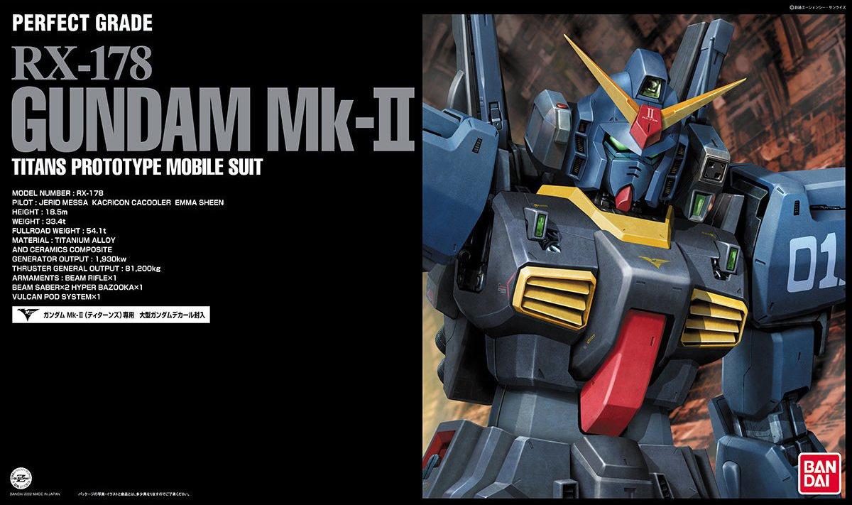 File:Pg-rx-178-gundam-Mk-ii-box.jpg
