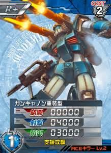 File:GuncannonHA-card.jpg