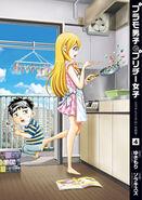 Plamo Danshi to Pretty Joshi Mizuo to Iena no Ichinen Senso2