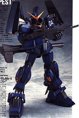 File:RX-178-4 Gundam Mk-II Unit 4.jpg