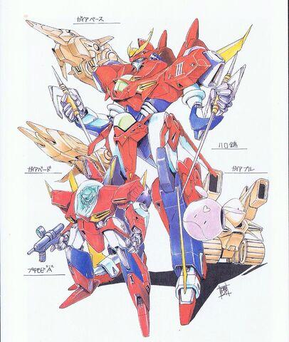 File:Gaia Gear Rei Nakahara.jpg