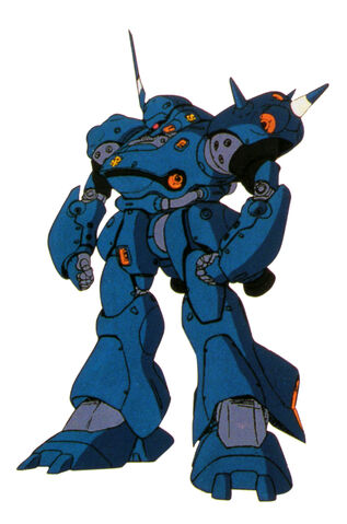 File:MS-18E(KAMPFER) front.jpg