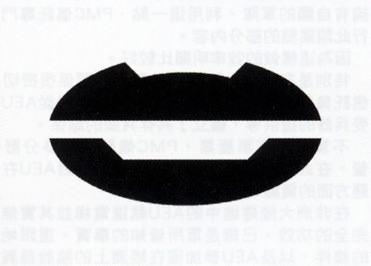 File:PMC Trust - Emblem.jpg