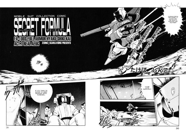 File:Page002-003MOBILE SUIT COLLECTION COMIC SECRET FORMULA.jpg