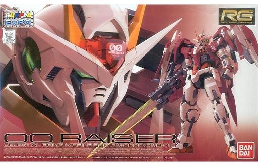 File:RG 00 Raiser Trans-Am Clear Ver..jpg