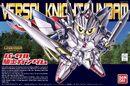 BB Senshi Versal Knight Gundam