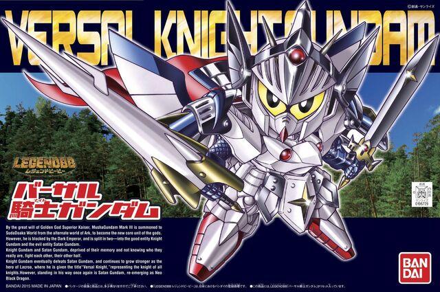 File:BB Senshi Versal Knight Gundam.jpg
