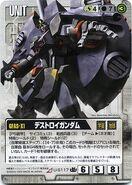 GFAS-X1 - Destroy Gundam - Gundam War Card