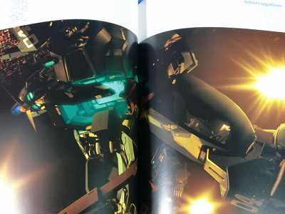 File:Gundam MS Graphica 06.jpg