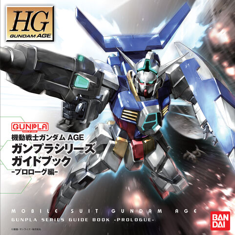 File:Gundam-age-guidebook.jpg